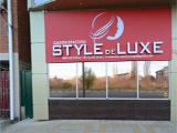 STYLE DE LUXE, салон красоты
